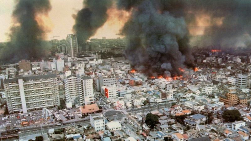 Verwoestende aardbeving Kobe herdacht   NOS