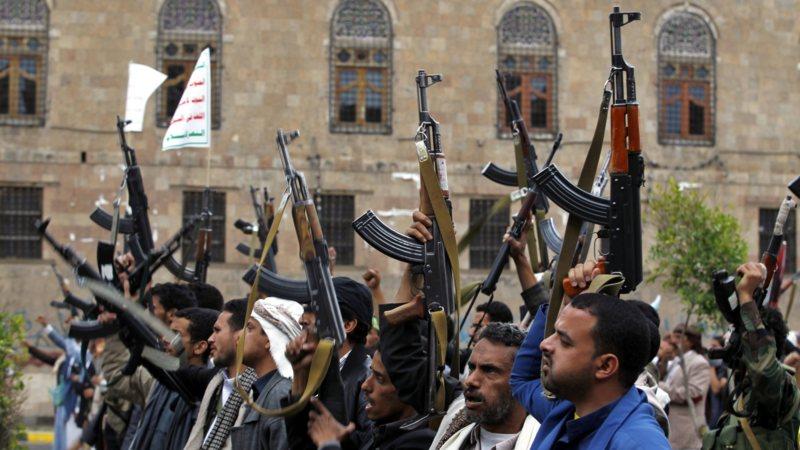 Nieuwe luchtaanvallen op rebellen in jemen nos for Arabische havenstad
