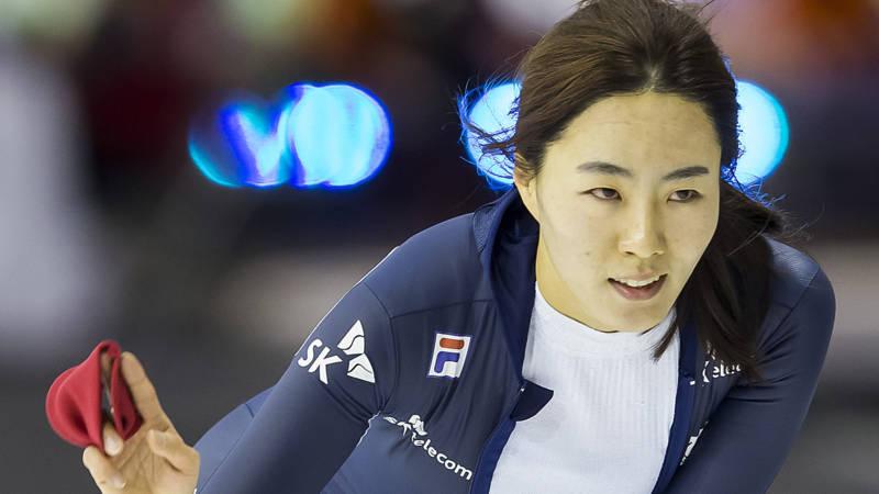 De Zuid-Koreaanse olympisch kamp