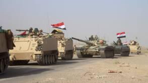 Bekijk details van Gehavend Fallujah hoopt op wederopbouw