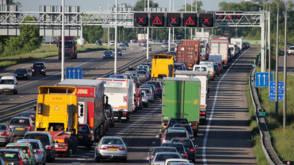 Bekijk details van Chauffeurs weekend zonder sanitaire voorzieningen