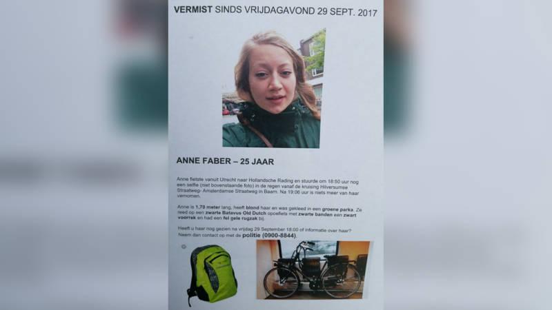 Yasie een geile nederlandse tiener neukt in de keuken - 2 2