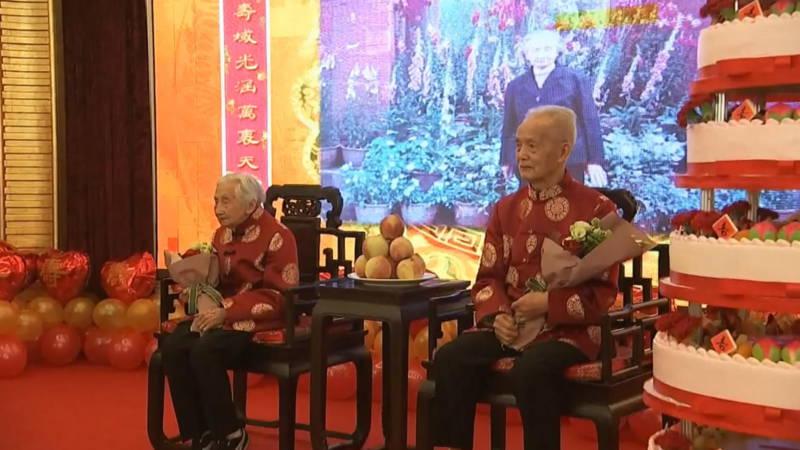 82 jaar getrouwd Video: een bijzonder feest in China, allebei 100 jaar oud en 82  82 jaar getrouwd