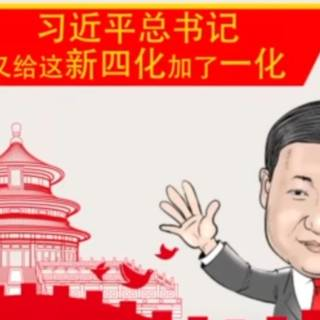 Raps, apps en spelletjes: Chinese propaganda wordt steeds slimmer