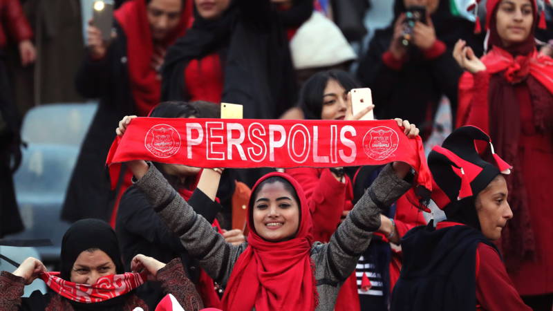Iranian women fans of Persepolis football club, EPA photo