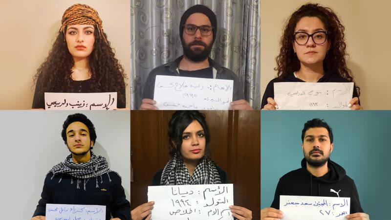Mugshot challenge in Irak: 'Mijn misdaad is dat ik van mijn land houd'