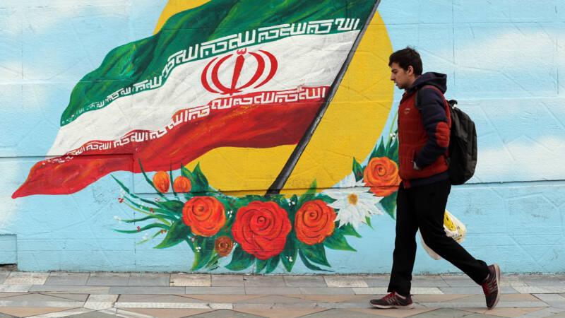 'Iraanse overheidshackers vallen Nederlandse onderwijsinstellingen aan'